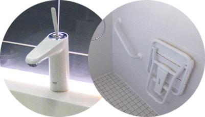 Équipement salle de bain pmr